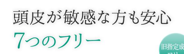 AYAKAMI(アヤカミ)ポイント5