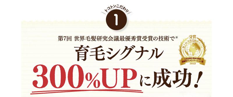 """""""Kenomika(ケノミカ)ポイント1"""